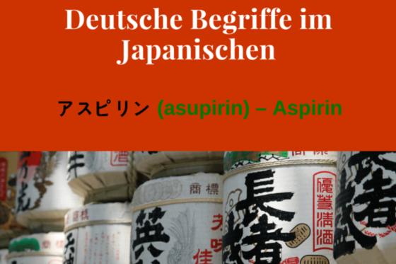 Kocarek_Blog_Deutsch_-_Japanisch