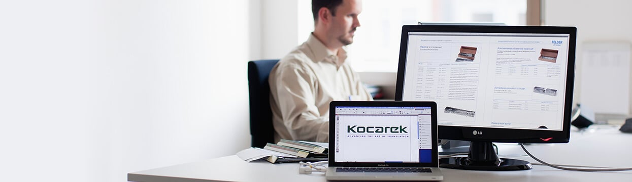kocarek desktop publishing header