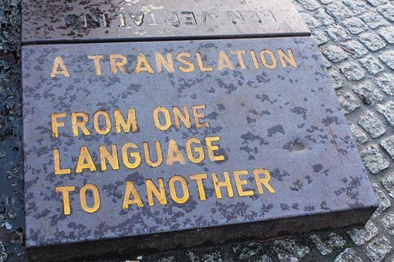 Kocarek Gmbh Fachuebersetzungen Der unsichtbare Übersetzer – ein historisches Konstrukt
