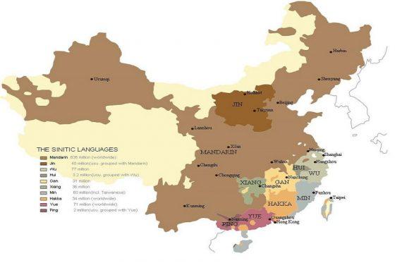 Chinesisch vereinfachen oder verhunzen