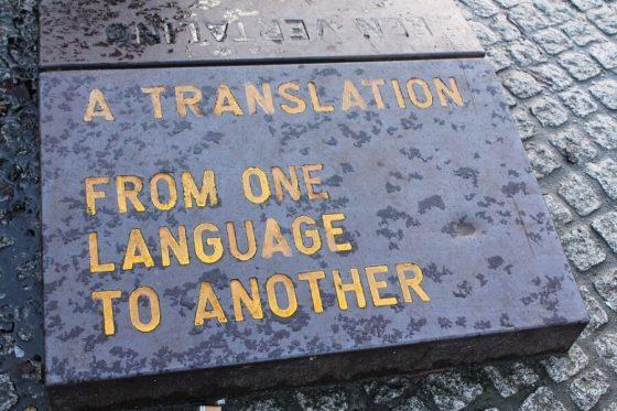 falsche Übersetzungen Geschichte