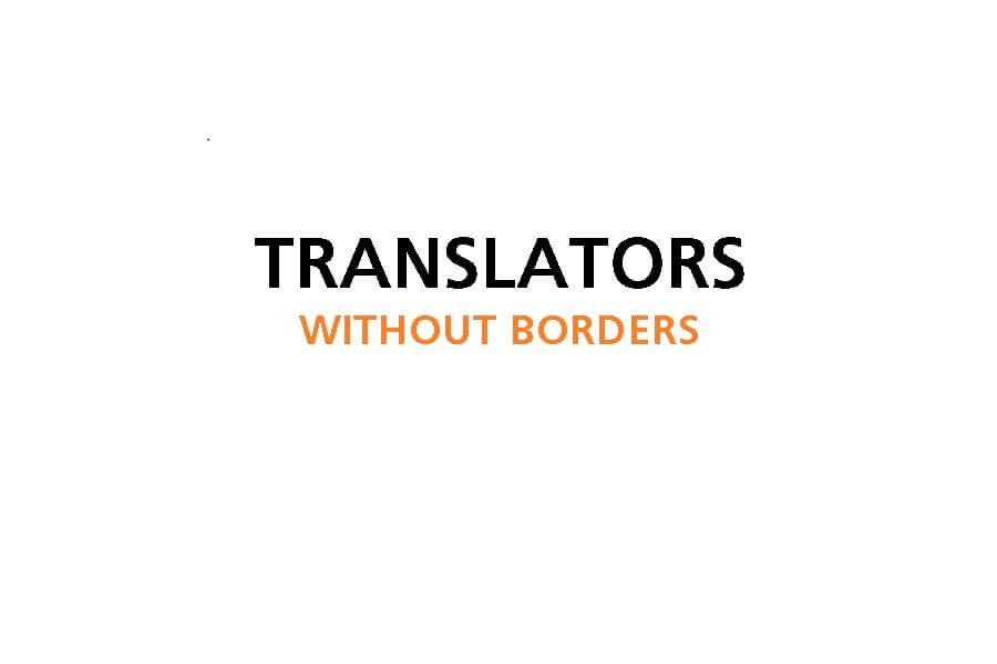 Kocarek Gmbh Fachuebersetzungen Translator wihtout Borders veröffentlicht Studie zu Ebola-Informationen